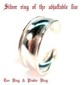 トゥリング ピンキーリング 指輪 足の指輪 小指 トゥーリング フリーサイズ シルバーリング 銀 シルバー925 銀製 シンプル エッジ r1329