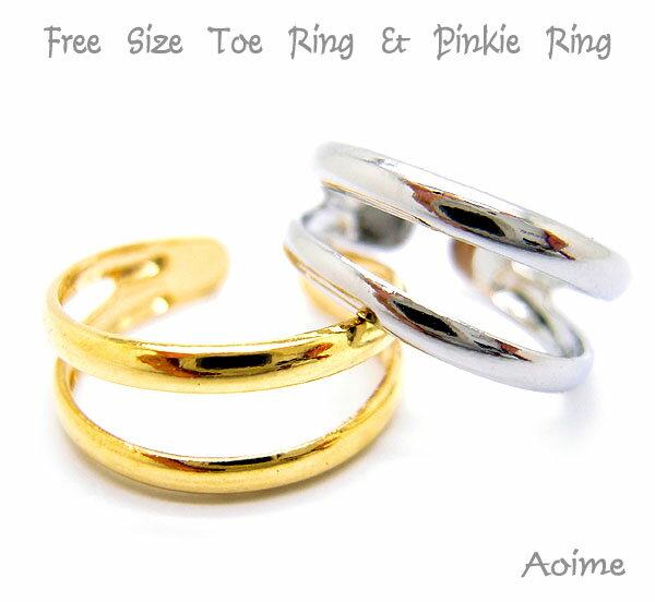 足の指 小指 トゥリング トゥーリング ピンキーリング フリーサイズ 指輪 ミディリング ファランジリング 2ライン 指輪 フリーサイズ 子供用アクセサリー 子供用指輪 キッズリング チャイルドリング r1357