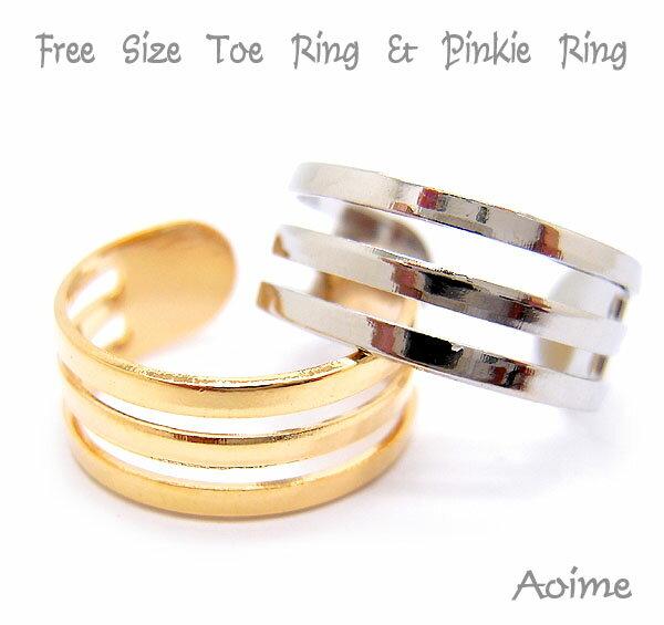 ピンキーリング トゥリング トゥーリング 足の指 小指 フリーサイズ 指輪 ミディリング ファランジリング 3ライン 指輪 フリーサイズ 子供用アクセサリー 子供用指輪 キッズリング チャイルドリングr1358