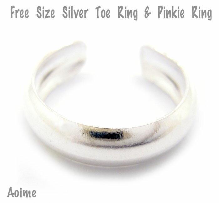 足の指 小指 トゥリング トゥーリング ピンキーリング シルバー リング 銀製品 銀 シルバー925 フリーサイズ 指輪 ミディリング ファランジリング シンプル プレーン 甲丸 r1373