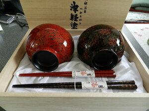 津軽塗 夫婦汁腕 呂赤 12.0×7.0 箸付