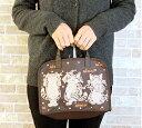 【メール便配送選択可】スパバッグ おんせんダヤン  わちふぃーるど ダヤン 猫雑貨 猫グッズ