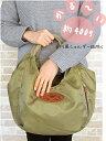 【送料無料】ダヤン ふわっかるトートバッグ オリーブ わちふぃーるど 猫雑貨 猫グッズ ダヤングッズ
