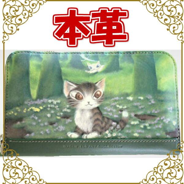 猫のダヤン 財布 森のささやき ラウンド長財布(わちふぃーるど ワチフィールド サイフ)
