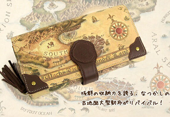 【復刻】ダヤン わちふぃーるど 財布 古地図カード収納長財布 わちふぃーるど財布 ダヤン財布 本革 ダヤングッズ