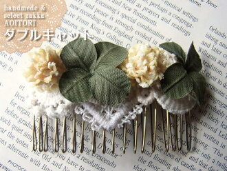 4 leaf clover and grass sirot me x fabric flower hair comb 20 antique lace collage