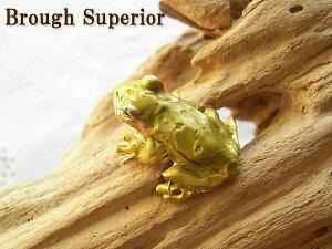 《メール便で送料無料》【Palnart Poc/パルナートポック 115】アマガエル ピンズブローチ/ピンクのほっぺが可愛い♪ カエル タックピンブローチ【RCP】【蛙】【日本製】