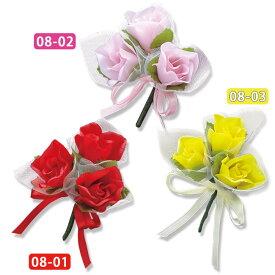 ★ バラ3輪 チュール付き ★#08コサージュ 入学 卒業 入園 卒園 式典バラ 薔薇 赤 ピンク 黄 3輪 チュール