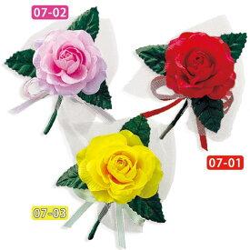 ★ バラ一輪 チュール付 ★#07コサージュ 入学 卒業 入園 卒園 入社バラ 薔薇 赤 ピンク 黄色 1輪 チュール
