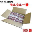 モルタル混和剤 モルタル一番 100袋入