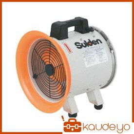 スイデン 送風機(軸流ファンブロワ)ハネ300mm 三相200V SJF300RS3 3065