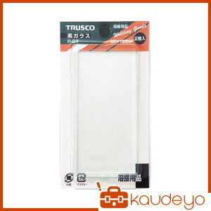 TRUSCO 溶接用素ガラス パック PGT 8539
