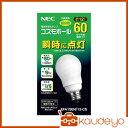 NEC 電球形蛍光ランプA形60W昼白色 EFA15EN12C5 8633