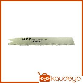 MCC PSヨウ厚鋸刃 200MMX8山 PSE0200A 8615