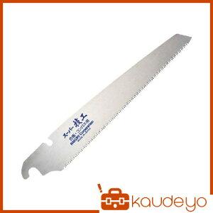 KAKURI スーパー技工替刃式片刃鋸 替刃 合板・コンパネ用210mm 41141 2140