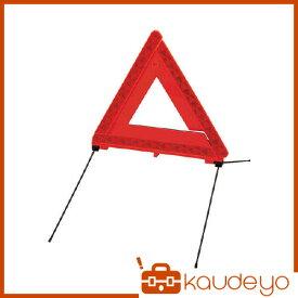 キャットアイ 三角停止表示板 デルタサイン EC規格 RR1900EC 2295