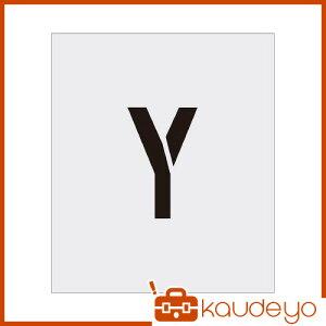 IM ステンシル Y 文字サイズ150×90mm AST59 1358