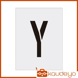 IM ステンシル Y 文字サイズ250×125mm AST77 1358