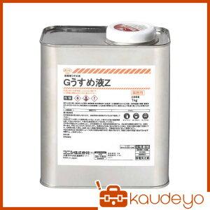 コニシ Gうすめ液Z 1kg 44704 2088