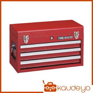 TONE ツールチェスト 508X232X302mm BX230 8100