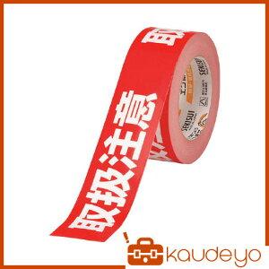 積水 クラフト荷札テープ 「取扱注意」 (1箱=1巻) KNT03T 3088