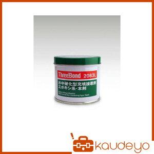 スリーボンド 補修用接着材 TB2083L 本材 1kg 水中硬化 TB2083L1H 3082