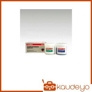 スリーボンド 補修用接着剤 TB2083L 1kgセット 水中硬化 TB2083L1SET 3082