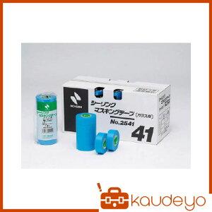 ニチバン シーリングマスキングテープ(ガラス用)2541H−24X18 2541H24 6220