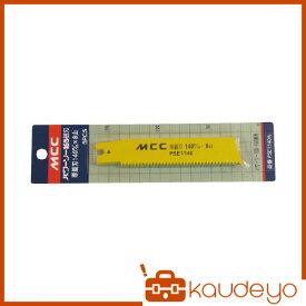 MCC PSヨウ厚鋸刃 140MMX8山(ステンレス) PSE1140A 8615