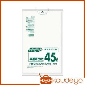 サニパック エコノプラス薄手タイプ半透明45L20枚 E40 5258