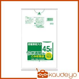 サニパック HT41容量表記入り白半透明ゴミ袋45L 10枚 HT41HCL 5258