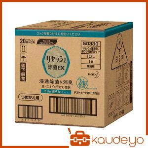 Kao リセッシュ除菌EX 業務用10L 503398 2253