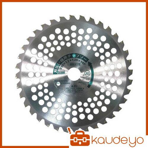 TRUSCO 刈払機用チップソー 一般草刈り用 Φ230X25.4X36P TKHG230N 3100