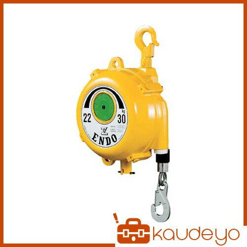 ENDO スプリングバランサー ELF−70 60〜70Kg 2.5m ELF70 1070