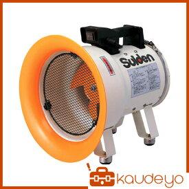 スイデン 送風機(軸流ファン)ハネ200mm単相100V低騒音省エネ SJF200L1 3065