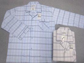 【春先~初夏 秋口】シキボウ素材 メンズパジャマ 2612 M/Lサイズ ブルー/グレー 綿100% 長袖/長ズボン 日本製 紳士用パジャマ