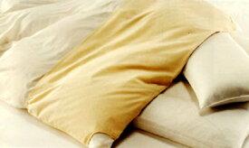 朝までぐっすり♪ブロード(平織り) 衿(えり)カバー ダブルサイズ 190x50cm PGB2029833 東京西川