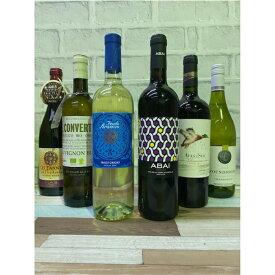 モトックス×青木屋 おすすめワイン6本(赤3本白3本)セット