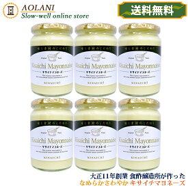 【送料無料】私市醸造 キサイチ マヨネーズ 330g×6本セット 化学調味料不使用 新ボトル