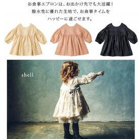 MARLMARL【マールマール】eureka〈長袖お食事エプロン〉たっぷりギャザーワンピース型〔撥水加工〕(for baby)(3色)