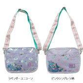【通年】fafa【フェフェ】TWINKLES|スパンコール入り通園バッグ(2色)6101-0010(送料込み)