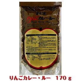 りんご フレーク状 カレールー 青森 お土産 岩木屋 170g