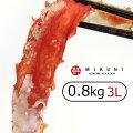 正規品(全国公設市場流通商品)たらば蟹脚【約0.8kg】特3L