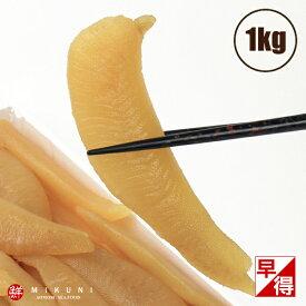 【12月の発送:500円引】この質と量でこの価格!天然無漂白塩数の子【たっぷり1kg】