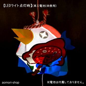津軽藩ねぷた村製作【LEDライト付き・アマビエねぷた】1個※直径約12cm(中サイズ・クリアケース入り)