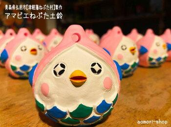 津軽藩ねぷた村製作【アマビエねぷた土鈴-dorei-】1個※約7cmサイズ(クリアケース入り)