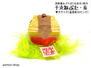津軽藩ねぷた村製作【干支ねぷた】(亥/いのしし)大サイズ※2019年版準備中。