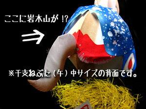 津軽藩ねぷた村製作【干支ねぷた】(午)大サイズ