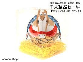 津軽藩ねぷた村製作【干支ねぷた】(午/うま)大サイズ※2014年版