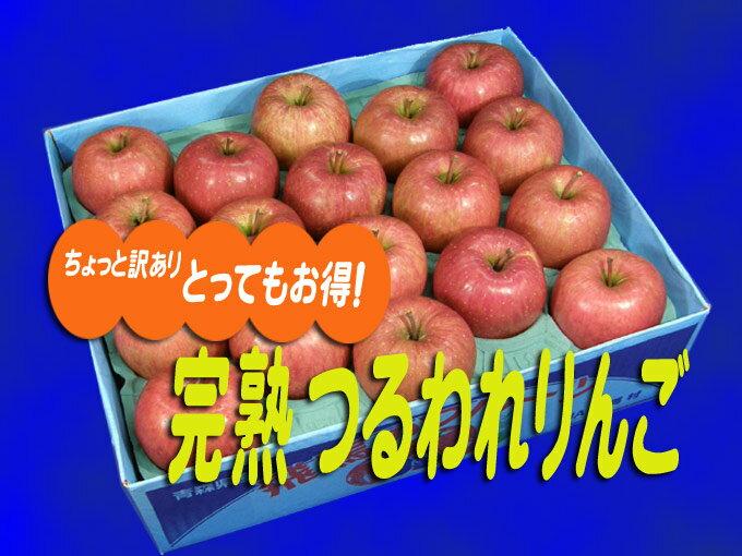 JA相馬村【完熟つるわれりんご・サンふじ】10kg(36-40玉)※同梱不可です!